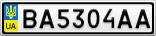Номерной знак - BA5304AA