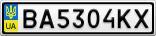 Номерной знак - BA5304KX