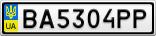 Номерной знак - BA5304PP