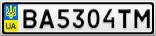 Номерной знак - BA5304TM