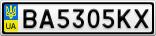 Номерной знак - BA5305KX