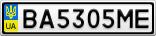 Номерной знак - BA5305ME