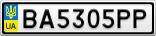 Номерной знак - BA5305PP