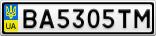 Номерной знак - BA5305TM