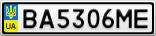Номерной знак - BA5306ME