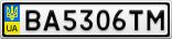 Номерной знак - BA5306TM