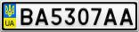 Номерной знак - BA5307AA
