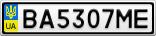 Номерной знак - BA5307ME