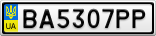 Номерной знак - BA5307PP