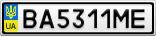 Номерной знак - BA5311ME