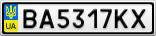 Номерной знак - BA5317KX