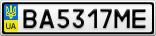 Номерной знак - BA5317ME