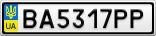 Номерной знак - BA5317PP