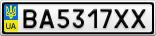 Номерной знак - BA5317XX