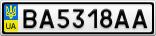Номерной знак - BA5318AA