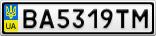 Номерной знак - BA5319TM