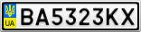 Номерной знак - BA5323KX