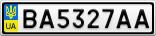 Номерной знак - BA5327AA