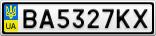 Номерной знак - BA5327KX