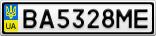 Номерной знак - BA5328ME