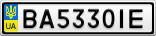 Номерной знак - BA5330IE
