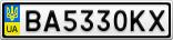 Номерной знак - BA5330KX