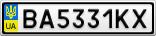 Номерной знак - BA5331KX