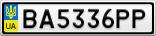 Номерной знак - BA5336PP