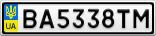 Номерной знак - BA5338TM