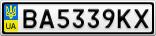 Номерной знак - BA5339KX