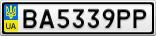 Номерной знак - BA5339PP