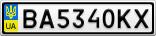 Номерной знак - BA5340KX