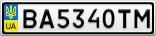 Номерной знак - BA5340TM