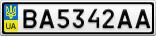Номерной знак - BA5342AA