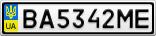 Номерной знак - BA5342ME
