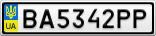 Номерной знак - BA5342PP