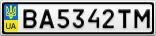 Номерной знак - BA5342TM