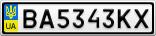 Номерной знак - BA5343KX