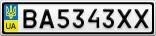 Номерной знак - BA5343XX