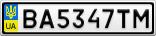 Номерной знак - BA5347TM