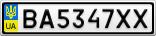 Номерной знак - BA5347XX