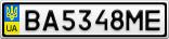 Номерной знак - BA5348ME