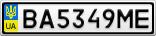 Номерной знак - BA5349ME