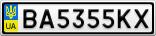 Номерной знак - BA5355KX
