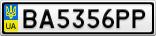 Номерной знак - BA5356PP