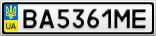 Номерной знак - BA5361ME