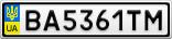 Номерной знак - BA5361TM