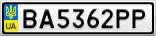 Номерной знак - BA5362PP