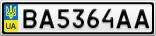 Номерной знак - BA5364AA