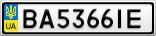 Номерной знак - BA5366IE